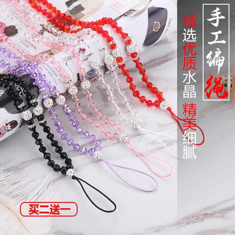 手机链挂脖挂绳水晶链纯手工手链