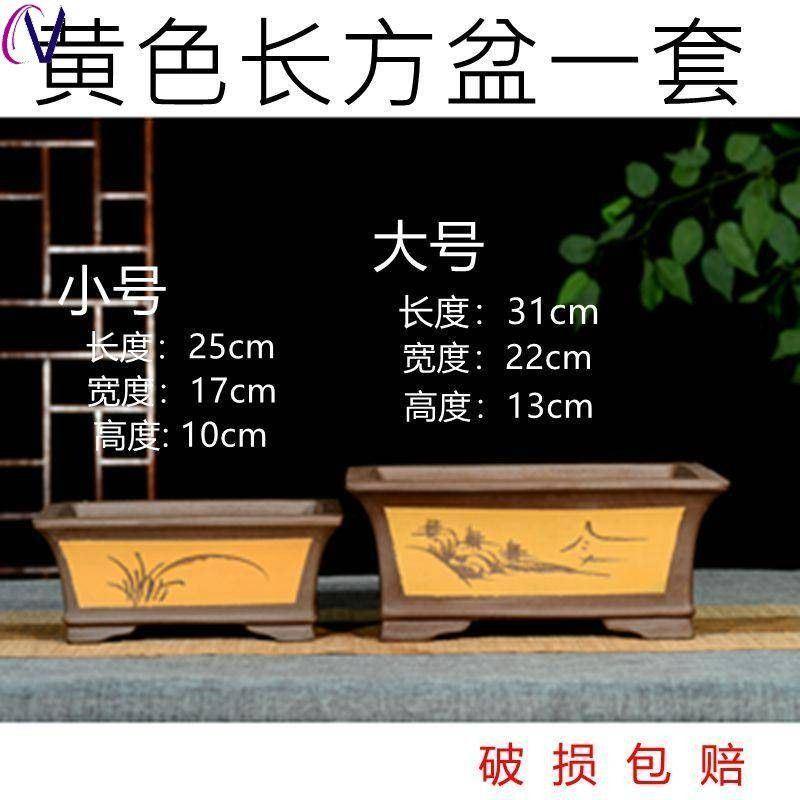 Глиняные изделия для чаепития Артикул 628898602455