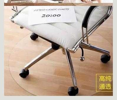 包邮桌椅地垫子方圆PVC木地板保护地垫透明办公电脑椅转椅垫子书