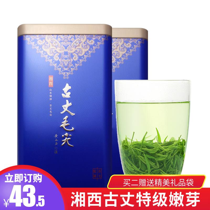 古丈毛尖茶叶特级嫩芽浓香2019年新茶200g罐装-古丈毛尖(星火茶业特价区仅售43.5元)