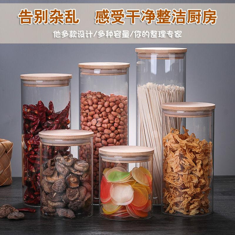 透明玻璃瓶子密封罐带盖咖啡粉糖罐茶叶罐小玻璃器皿食品木盖装饰