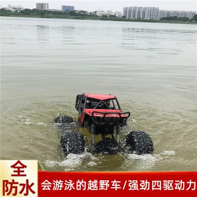 遥控越野车水陆两栖合金rc四驱高速攀爬男孩充电儿童玩具遥控汽车