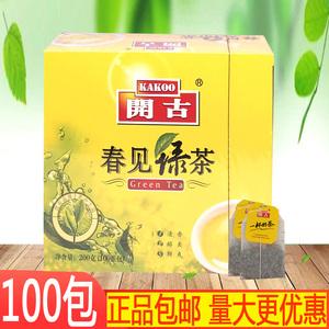 开古绿茶袋泡茶叶100包春见新茶绿茶茶包 配料龙井碧螺春毛尖绿茶