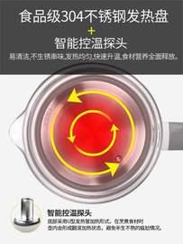 小南瓜养生壶全自动加厚玻璃多功能电热烧水壶煮茶器花茶壶煮茶壶图片