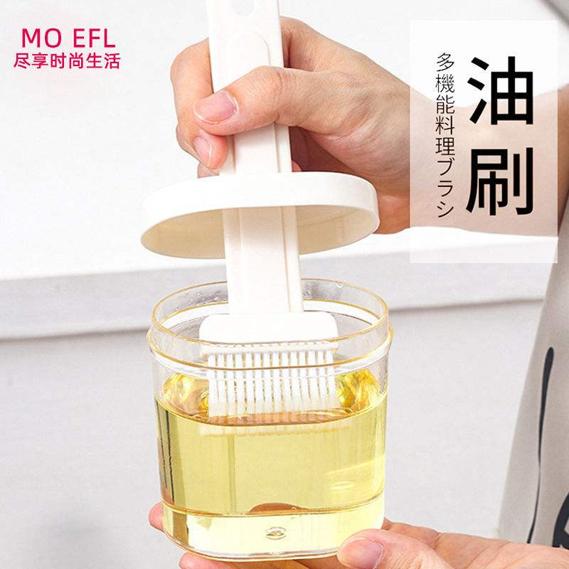 日本KM油刷子料理刷厨房烙饼耐高温烘焙刷食用油带瓶家用小烧烤刷