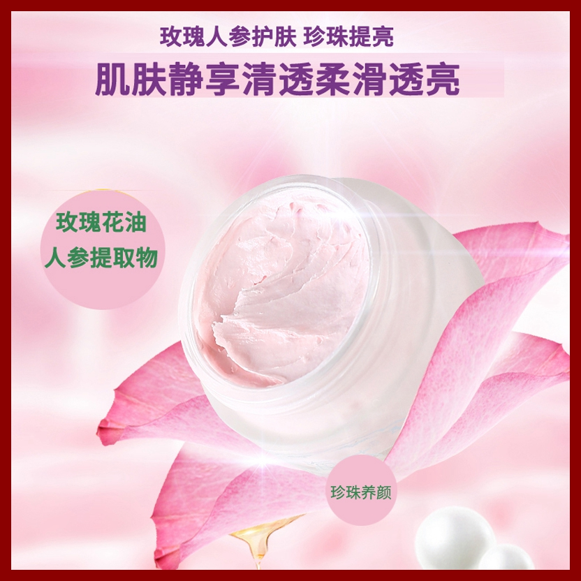 Rose ginseng pearl cream cream, lazy cream cream, nude make-up lady, oil control skin color cream, national mail.