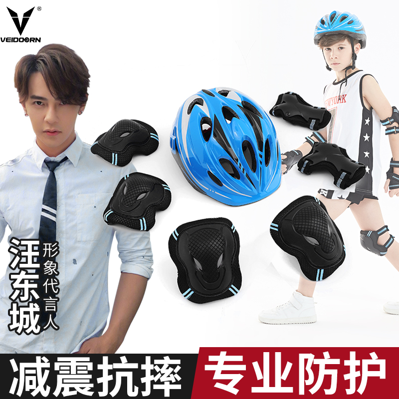 Защита для катания на роликах / Шлемы для детей Артикул 597559120674