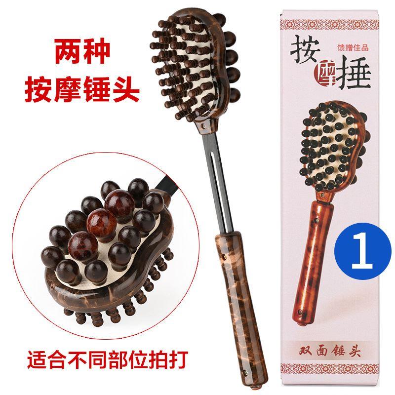 中国老年人保健锤器材锤子日本购全身个人按摩捶锤护理家用挠痒痒
