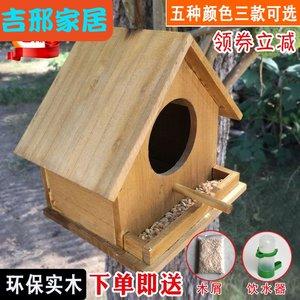 户外鸟窝木鸟巢碳化木鸟窝草编鸟窝防雨鸟笼鸟屋木制装饰鸟屋