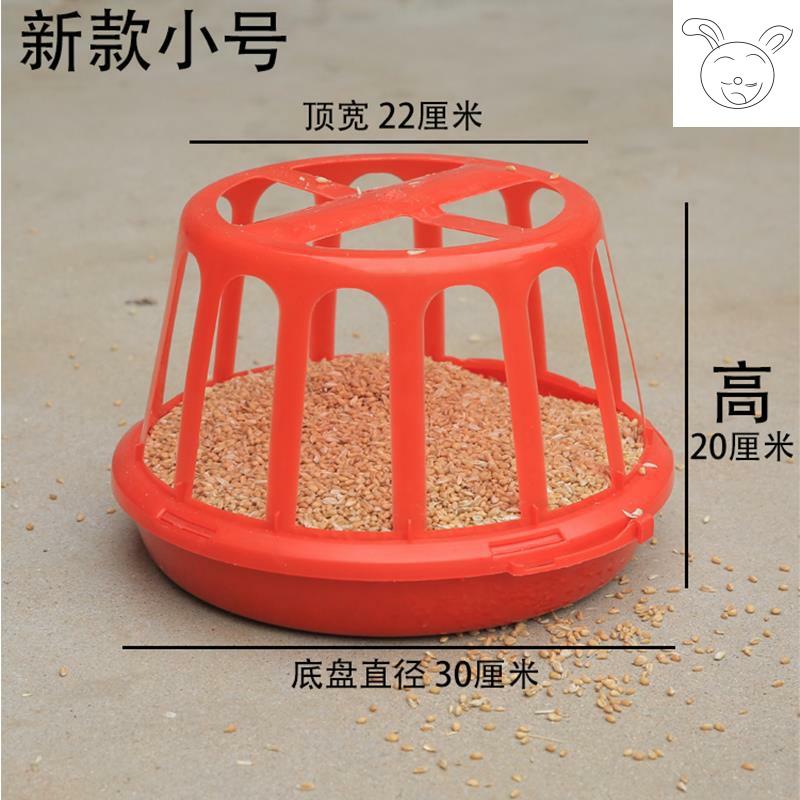雏鸡喂鸡神器自动鸡槽食槽圆形大号喂鸭子饲料桶水槽长-鸡饲料(熙宗家居专营店仅售14.3元)