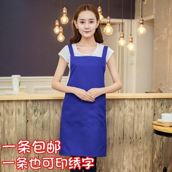日本车间公司广告促销面饭店男女服务员深宝蓝色包邮工作制服围裙