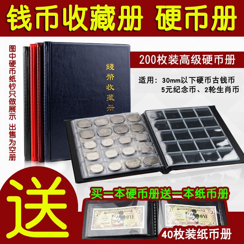 Монета собирать книга люди валюта собирать книга строить армия 90 годовщина годовщина валюта книга монета собирать книга бумага валюта собирать книга