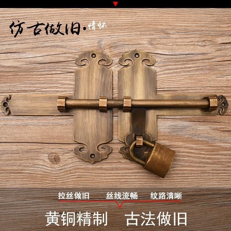 铜中式仿古大门大复古老式门插销锁