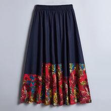 半身裙棉麻大擺中長裙復古顯瘦 四季 裙拼接民族風女裝 賠本促銷