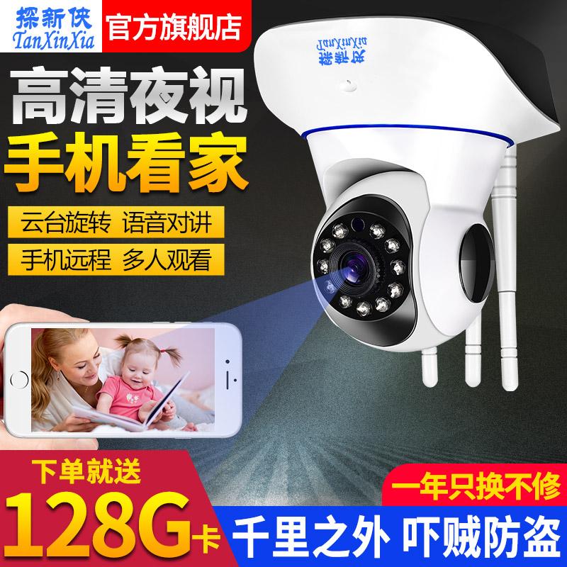 Веб-камеры Артикул 605018882159