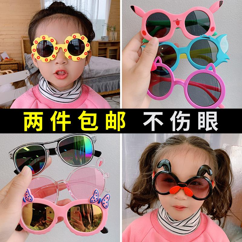 儿童太阳镜潮男童女童韩版时尚护目墨镜宝宝遮阳防晒眼镜造型配饰