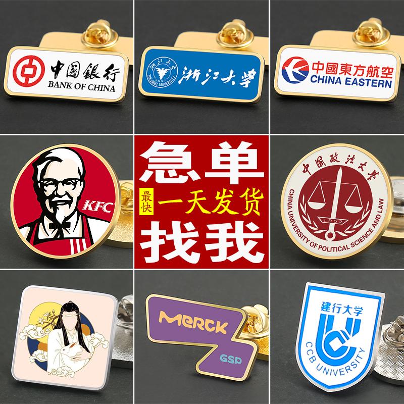 Памятные значки Артикул 598790708502