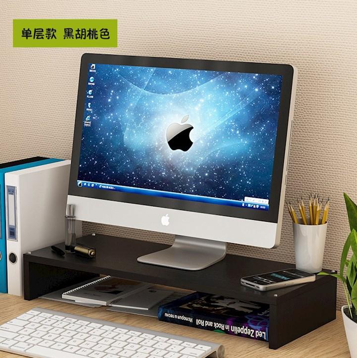 电脑显示器屏增高架底座桌面台式笔记本键盘收纳置物架托盘支架子