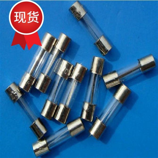 盒装 100只 250v小i平头保险丝5x20mm管状熔断体 10a玻璃