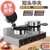 利仁新款电饼铛电饼档双面加热家用自动断电加深加大烙饼锅煎饼机