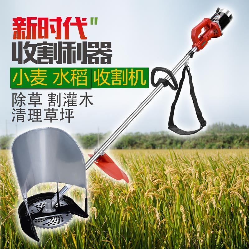 457.14元包邮~电动割草机充电式小型多功能农用果园开荒背负式打草除草坪机。