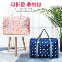 旅行包包女短途轻便外出便携手提拎包学生住校宿舍衣服小行李袋子