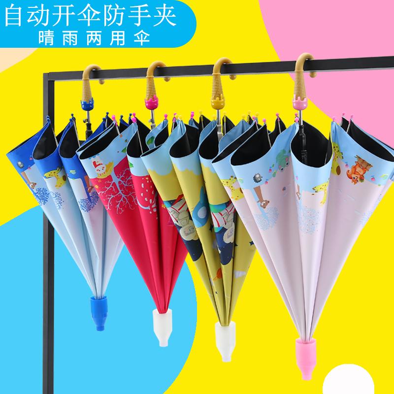 儿童晴雨伞品牌十大排行榜
