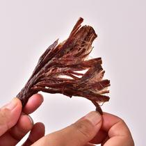 牛肉干正宗内蒙古锡林郭勒盟特产零食小吃超全风干牛肉干厂家散装