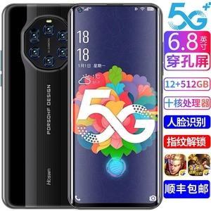 【现货速发】mate30全新正品5g手机