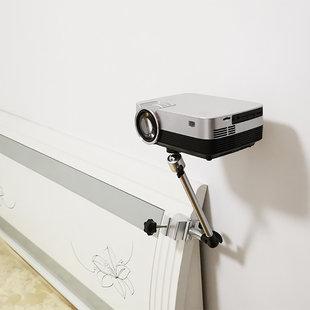 ELFE狼群官方原配件 迷你便携小微型投影投影仪床头支架 免打机万