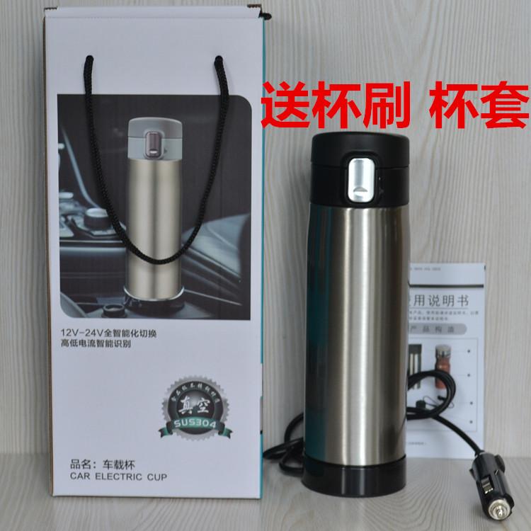 车载水杯加热电热杯12V24V烧开水智能保温杯汽车用热水器烧水壶