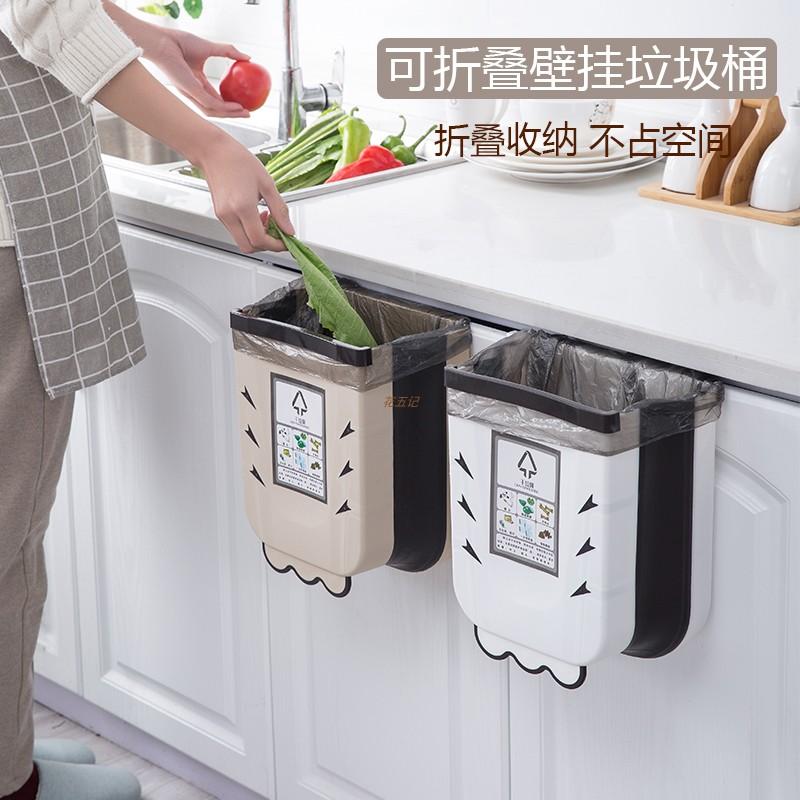 厨房折叠垃圾桶橱柜门可挂式车载家用无盖悬挂式分类杂物收纳桶