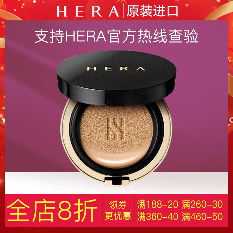 韩国Hera/赫妍jennie同款黑金气垫粉底液哑光遮瑕持久自然 非赫拉图片