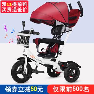 儿童三轮车手推车1-3-2-6岁宝宝大号脚踏车婴幼儿小孩单车自行车
