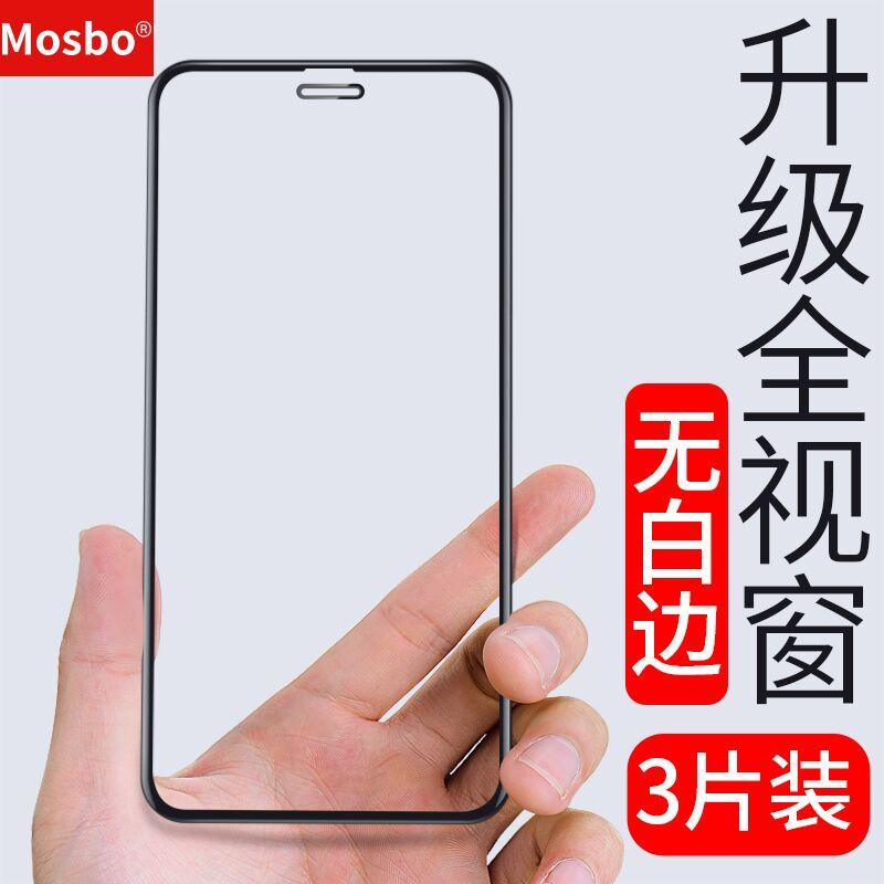 iphoneX钢化膜Xr苹果X手机11pro全屏覆盖xsmax全包边iphonexr全包xmax防摔Xs抗摔mas十一iponex11promax屏幕s保护适用苹果mosbo