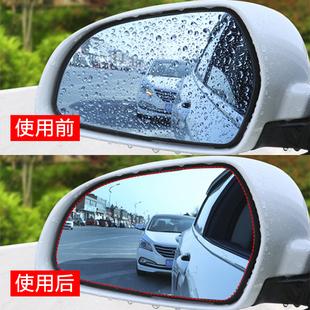 汽車後視鏡防雨膜反光倒車鏡側窗玻璃大整塊全屏納米防霧防水貼膜