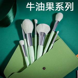 itsnice化妆刷套装牛油果系列超柔软新手原创设计美容美妆工具
