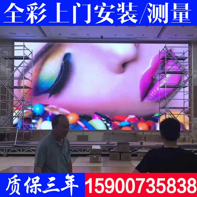 中國代購|中國批發-ibuy99|������P10|LED显示屏成品室内P2P2.5P3P4全彩屏P5P10户外广告屏电子屏滚动字