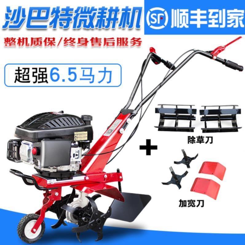 打沟机挖土开沟机新型农机具旱地耙地除草机耕耕地机械设备农业