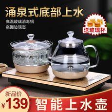 全自动底部上水壶电热烧水壶泡茶具专用茶台一体抽水式电磁炉套装