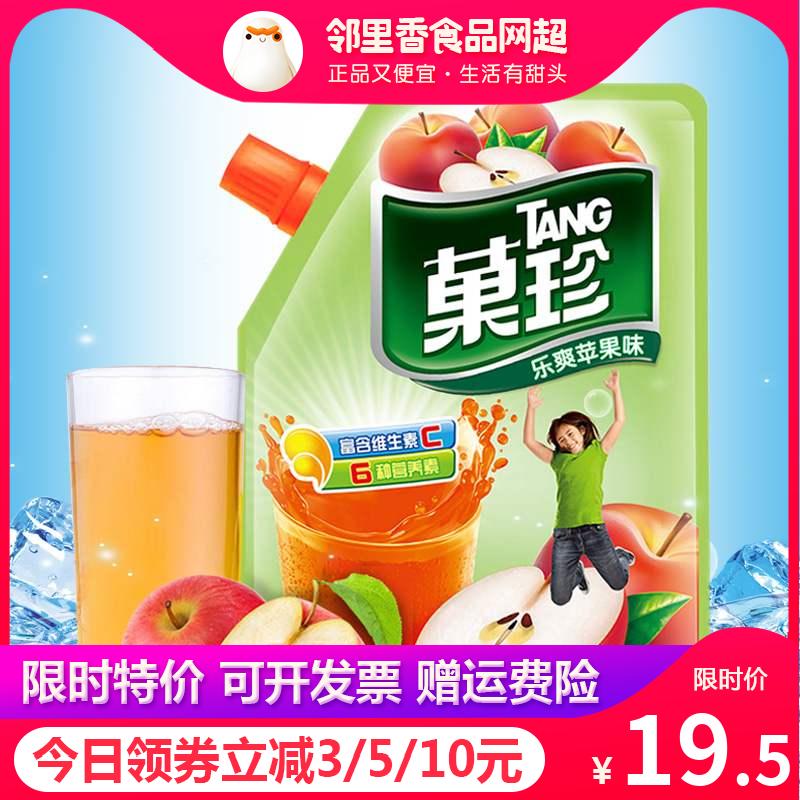 亿滋果珍乐爽苹果味壶嘴装400g果汁粉冲饮橙汁饮料菓真粉速溶冲调
