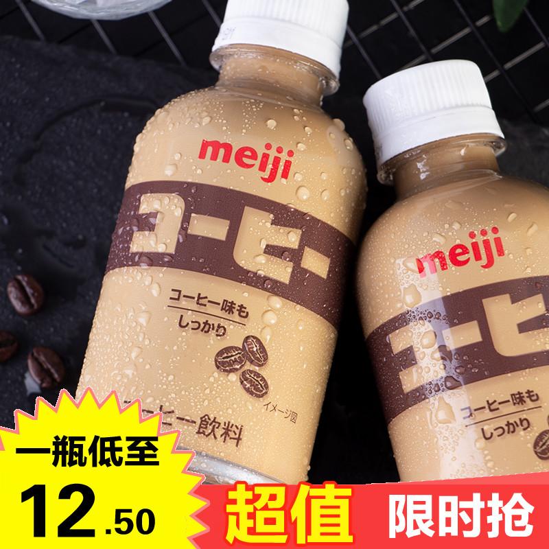 Imported snacks Meiji Meiji milk coffee drink sweet milk breakfast milk 220ml net red drink