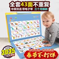 儿童拼音有声挂图早教启蒙发声宝宝看图识字语音点读益智玩具墙贴