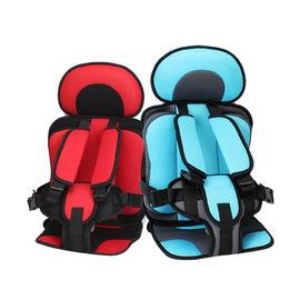 小号便携式儿童儿童安全坐垫婴童宝宝座椅汽车安全座椅汽车安全图片
