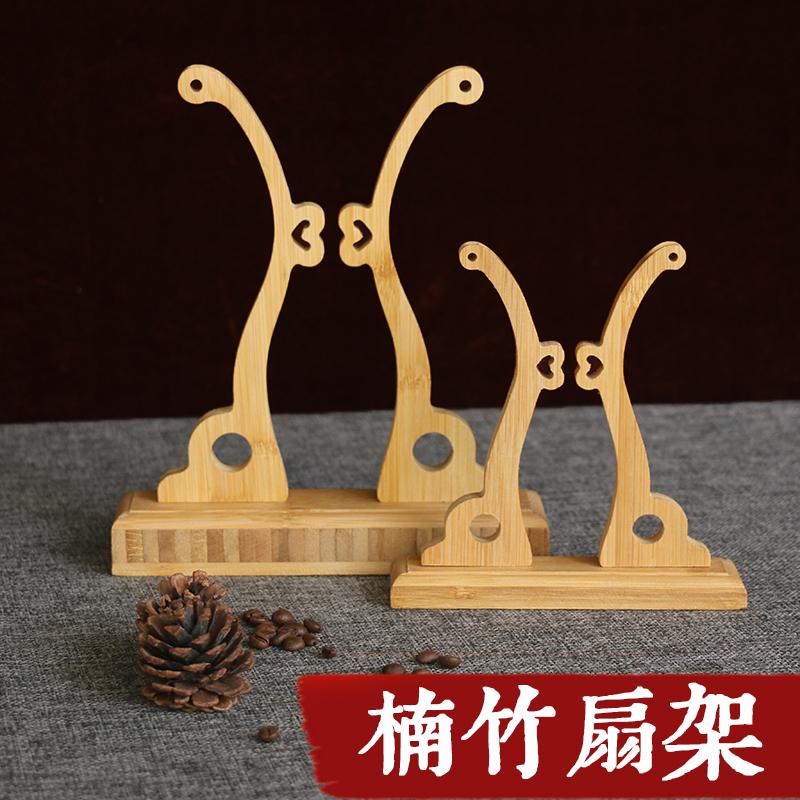 限7000张券扇架托团扇实木支架古典工艺扇子架
