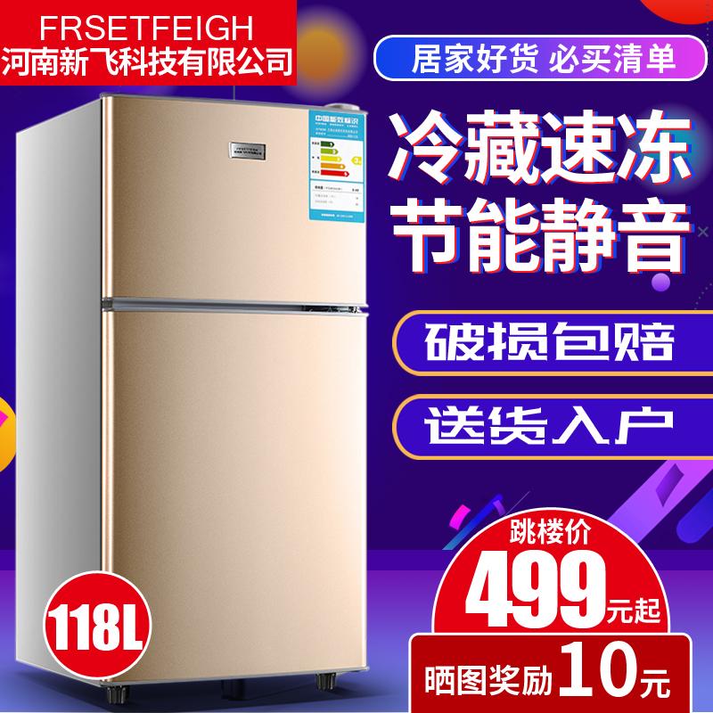 Новый Fly Technology Холодильник Небольшой двухместный номер дверь Мини-дом два мира холодильника морозильник энергосберегающие кварталы спец. предложение
