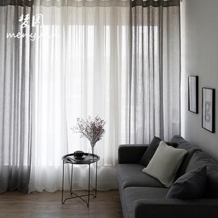北欧简约现代纯色落地窗帘 白纱飘窗纱帘隔断窗纱布料成品定制