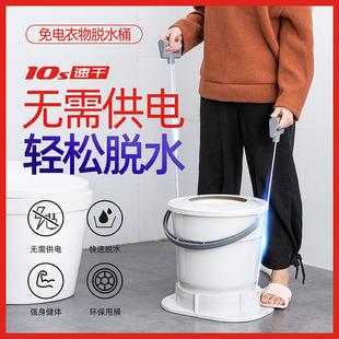 手动免电脱水机学生宿舍不用电甩干桶家用手拉式 小型衣服甩干机