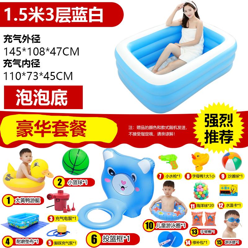 充气水池家用大人加厚儿童游泳池超大型家庭婴儿小孩宝宝洗澡桶10月10日最新优惠