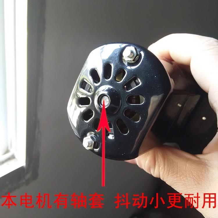 手推绣绣花机 家用马达配件180w250w220v锁边机直流电机铜线